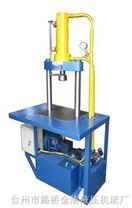 YT-5T二柱半自动液压机