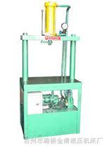 YT1-5T二柱半自动液压机
