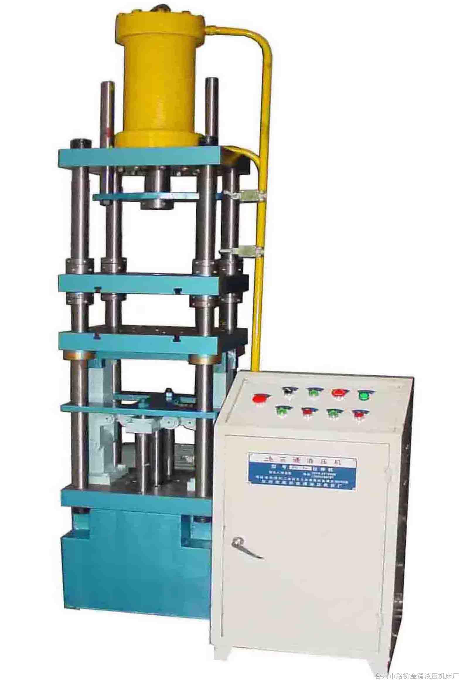 拉伸机,液压机,油压机,压力机(YH-100拉伸机肋臂压边)