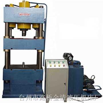 拉伸机,液压机,油压机,压力机(Y30-100 拉伸机中板压边)
