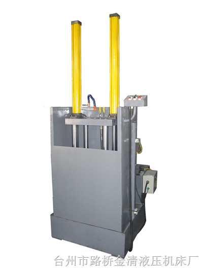 卧式拉床,拉床,液压拉床(LY5110-D立式拉床自动退刀)