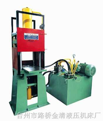 压铸机,液压机,油压机(电动机转子压铸机35~50T)
