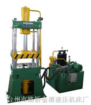 压铸机,液压机,油压机(电动机转子压铸机100~200T)