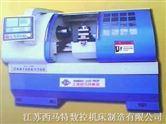 CK6136X500数控车床