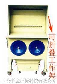 除尘工作台(自动清灰型)