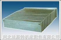 不锈钢制防护罩