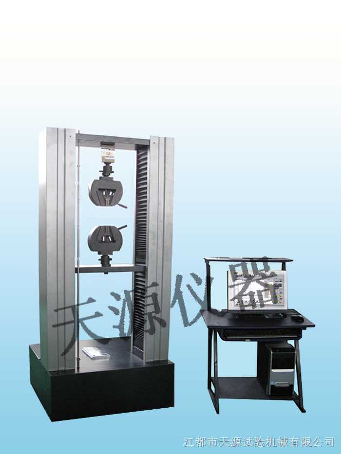 变频控制材料试验机(10-50KN)