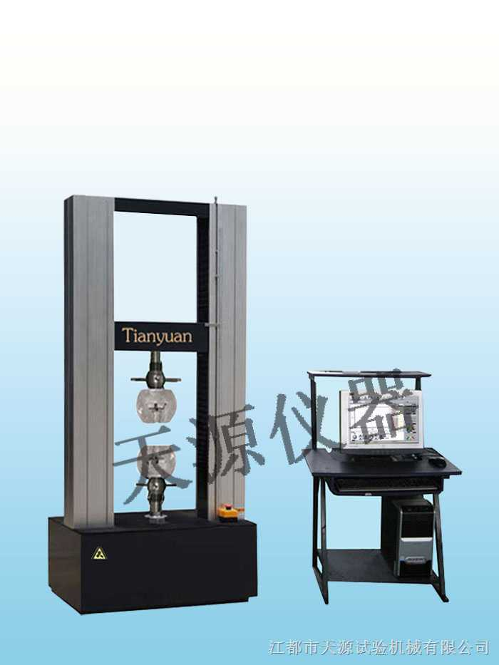 伺服控制材料试验机(100KN)