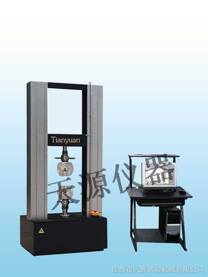 变频控制材料试验机(300KN)