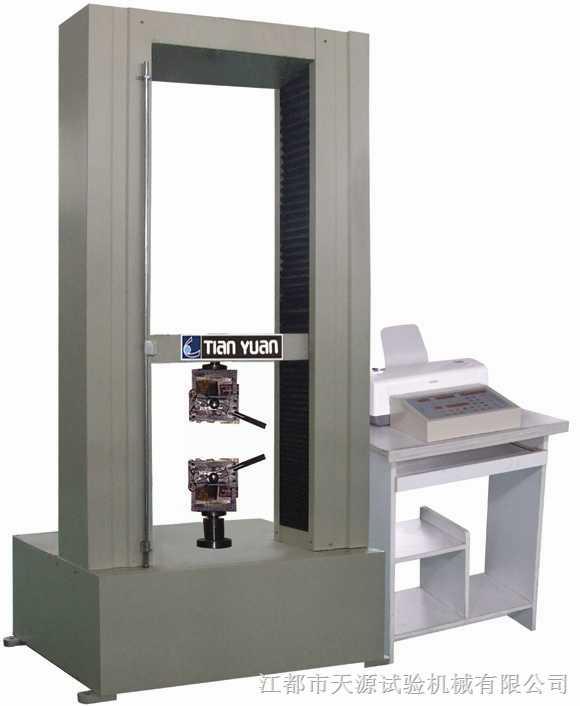 微控式材料试验机(300KN)