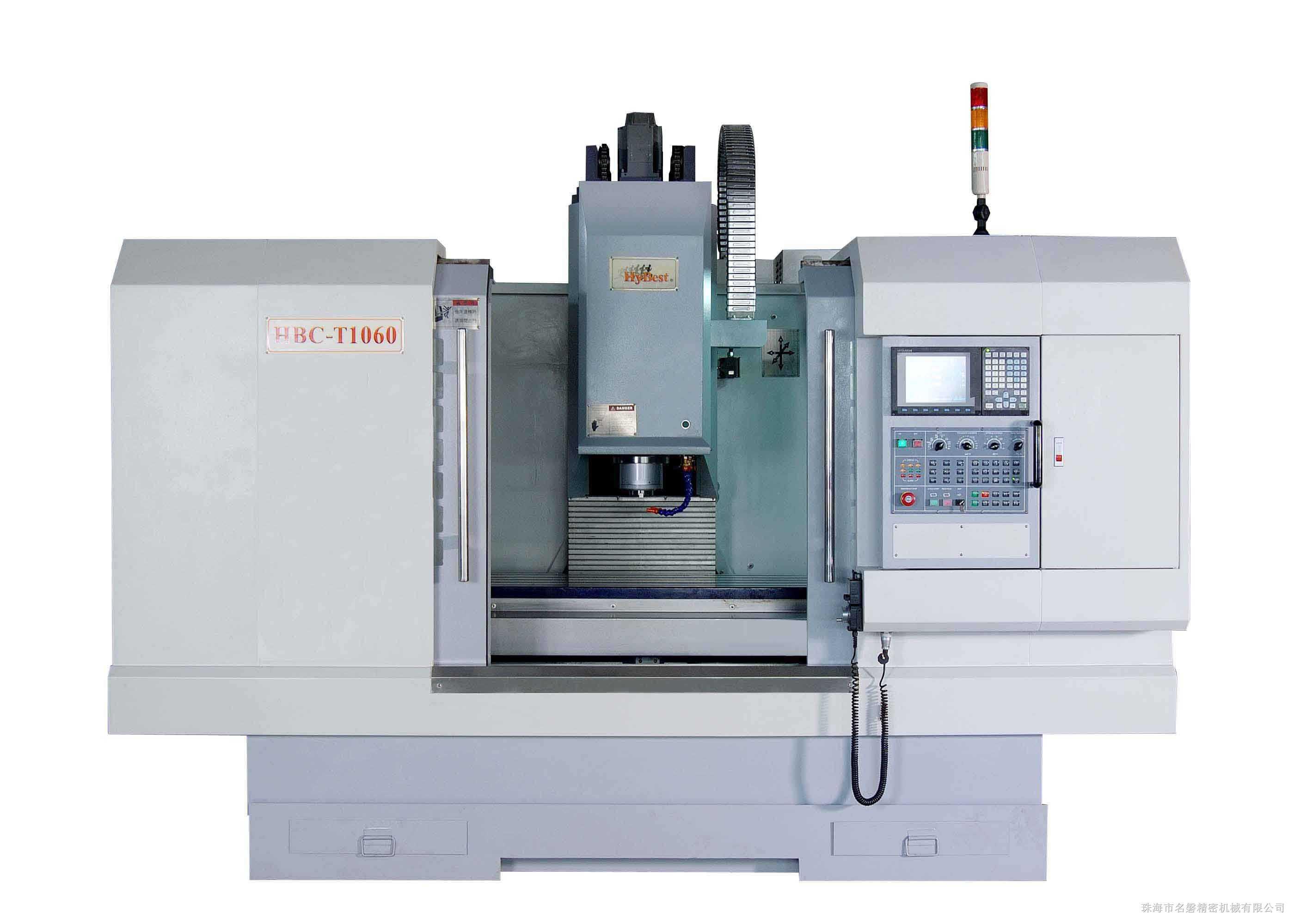 加工中心HBC-1060