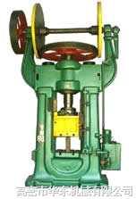 (液压)双盘摩擦压力机