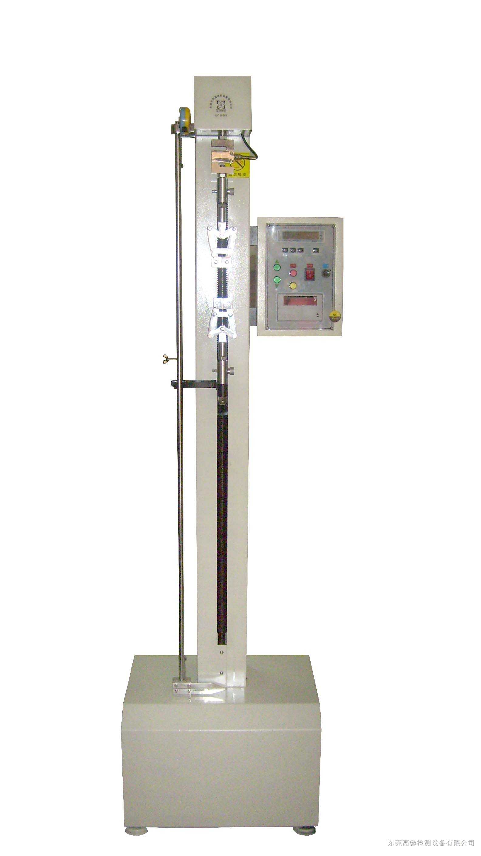 拉力试验机(桌上型)