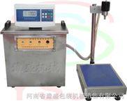 化学试剂灌装机/农药灌装机/药剂灌装机