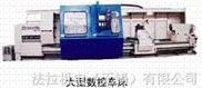 大型竞技宝车床CK61125L