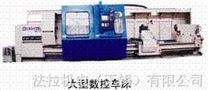 大型数控车床CK61125L