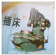 (B5020)立式插床