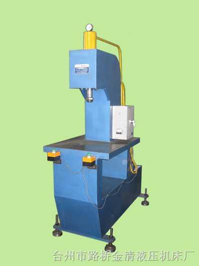 液压机,油压机,压力机(K式液压机流水线装配专用)