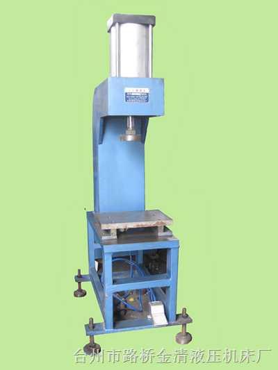 液压机,油压机,压力机(K式气压机流水线装配专用)