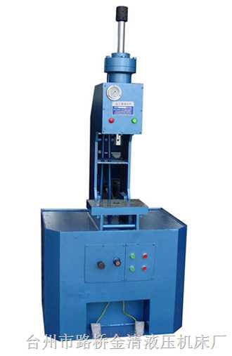 液压机,油压机,压力机(YK-10汽车水泵专用装配机)