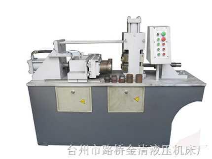 HWG-80-2二工位液压缩管机