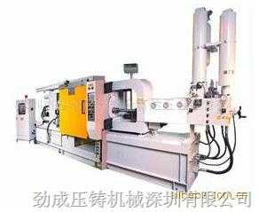 铝合金压铸机