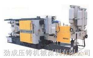 压铸机械(冷室800T),实型铸造机