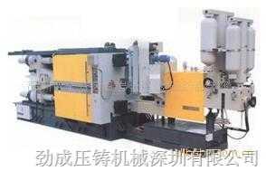 500T铝合金压铸机,实型铸造机