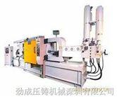 劲成400T冷室压铸机,实型铸造机