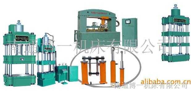 玻璃钢液压机