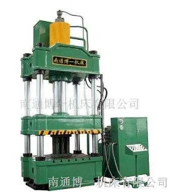 粉末冶金液压机