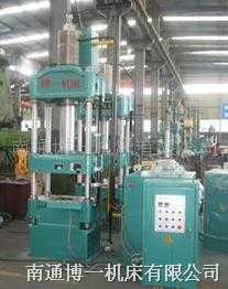 标准液压机