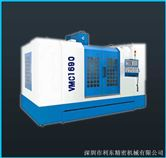 VMC1690大型立式综合加工中心机