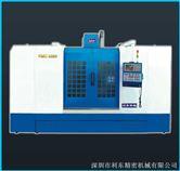 VMC1370立式综合加工中心机