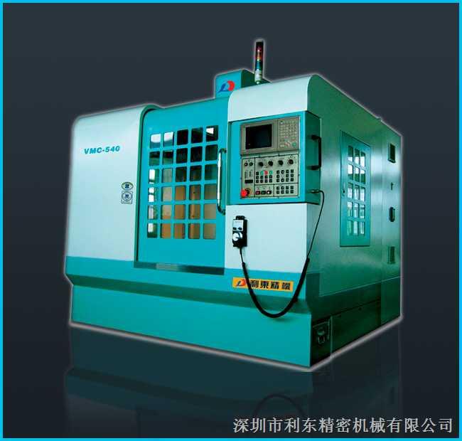 VMC540加工中心机