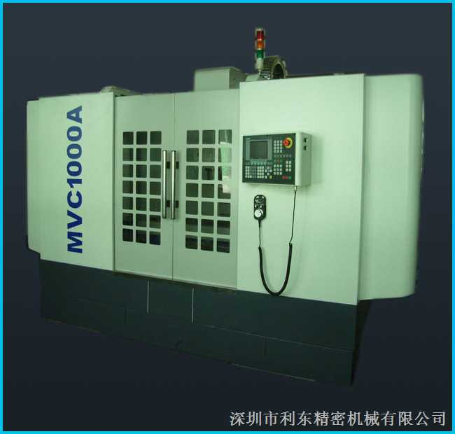 MVC1000A数控铣床