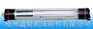 鑫隆牌JY37系列防水防爆荧光工作灯