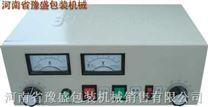 金属打标机-金属打码机-电腐蚀打标机
