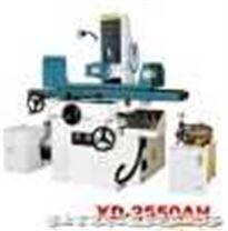 XD-2550AH精密成型磨床