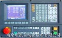 5.7寸液晶三轴数控系统