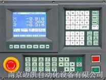 钻铣数控系统