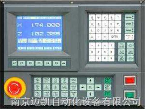 全功能数控系统
