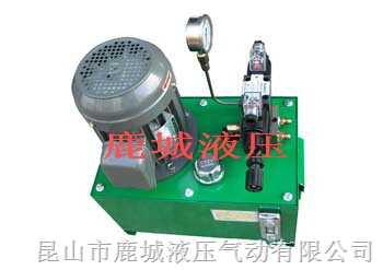 昆山小型液压站,小型液压系统