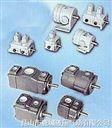 台湾凯嘉油泵、叶片泵、KCL