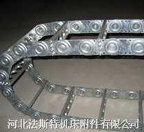TLG型钢铝拖链,机床拖链,机床附件