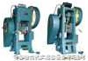 JH31系列安全型闭式单点压力机