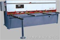 MSH系列数控液压摆式剪板机