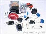 小孔加工机专用电器元件