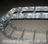 TKK035系列桥式拖链,机床拖链