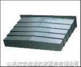 机床防护罩,机床附件